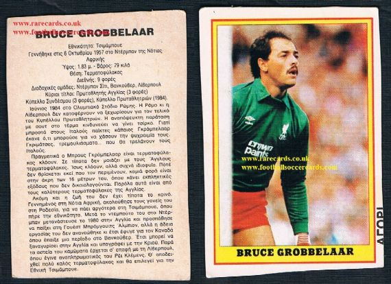 1987 Greek Grobbelaar Liverpool packet issue card